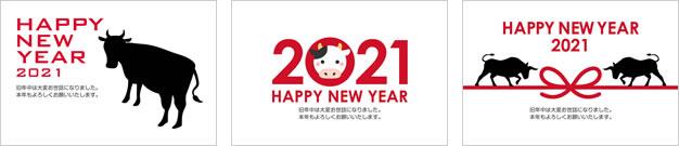 シンプルな年賀状2020無料テンプレート